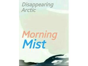 PosterArt/ Morning Mist